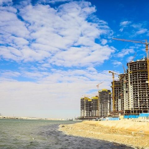 Al Alameen Towers
